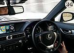 La Lexus che guida da sola a Tokyo